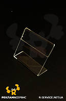 Ценникодержатель L-образный настольный 40х40 (Акрил)