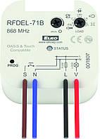Регулятор освещенности RFDEL-71B AC 230V iNELS