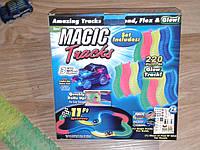 Magic Trecks