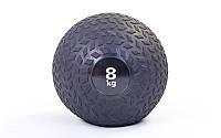 Мяч медицинский (слэмбол) SLAM BALL  8кг (PVC, минеральный наполнитель, d-23см, черный)
