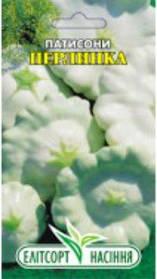 Семена патиссона Перлинка 25 шт.