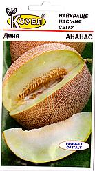 Семена дыни Ананас 1г Коуел