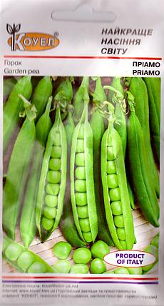 Семена гороха Приамо 5г Коуел, фото 2