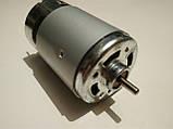 Двигун шуруповерта 12 V 95х44х4, фото 3