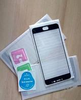 Бронескло для XIAOMI Redmi Note 4x (0.3 мм, 2.5 D, з золотистим Silk Screen покриттям)