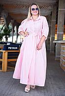 Женское летнее платье-рубашка с поясом БАТАЛ