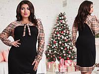 Женское платье барбари 120 кап