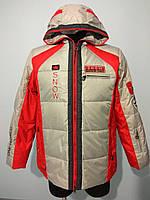 Пуховик мужской Snow Headquarter серо-красный.