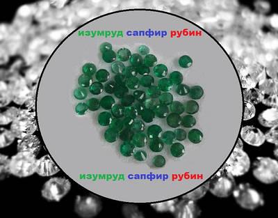 Купить драгоценные камни изумруд сапфир рубин Украина