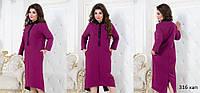Женское платье больших размеров 316 кап