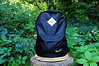 Молодежный рюкзак найк Nike чёрно-бежевый