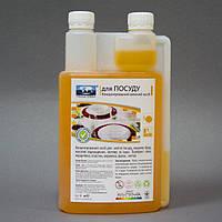 Миючий засіб для миття посуду, концентрат (1/10) PRIMATERRA Uni-2, 1л