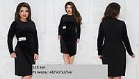 Женское платье больших размеров 318 кап
