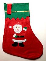 Новогодний носок сапог для подарков из Дедом Морозом