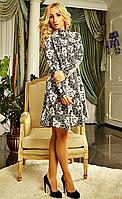 Женское платье синего оттенка в больших размерах