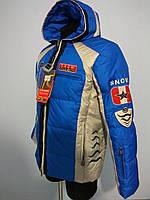 Мужской пуховик Snow Headquarter (сине-серый цвет)
