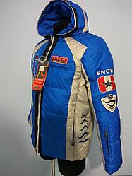 Пуховик мужской Snow Headquarter сине-серый