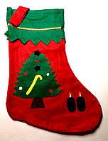 Новогодний носок сапог для подарков из ёлкой