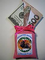 Магнит оберег денежный мешок Собака символ года 2018