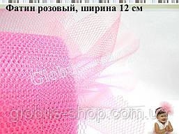 Фатин рожевий