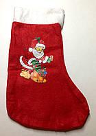 Маленький Новогодний носок сапог для подарков из Дедом Морозом
