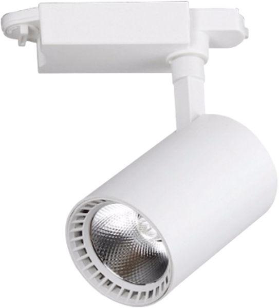 Трековий світлодіодний світильник 30W білий ElectroHouse