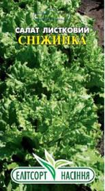 Семена салат Снежинка  1 г
