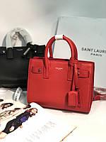 Классическая женская мини сумочка SAINT LAURENT Sac de Jour  красная (реплика), фото 1