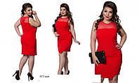 Женское платье больших размеров 177 кап