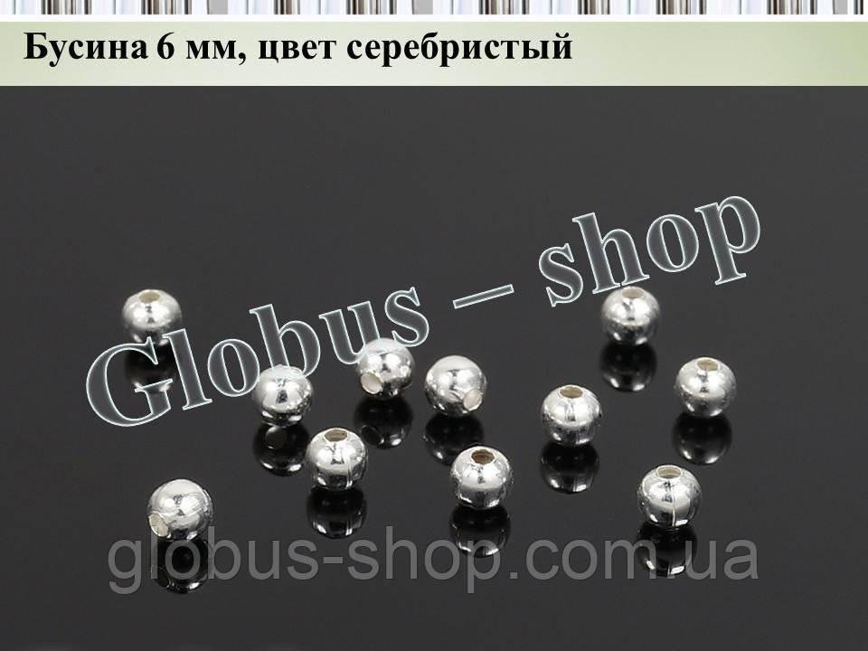 Бусина жемчуг пластик  6 мм, серебро