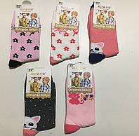 Детские  носки для девочек Aura.via оптом ,24/27-32/35 pp.