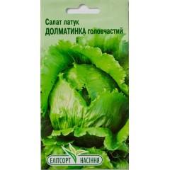 Семена латук Долматинка головчастый 1 г