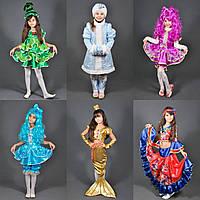 Карнавальные костюмы для девочек оптом от производителя