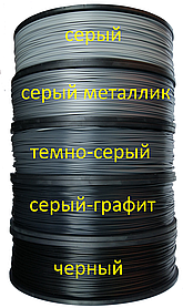 Нить ABS пластик для 3D принтера, серый 0.75, серый-графит