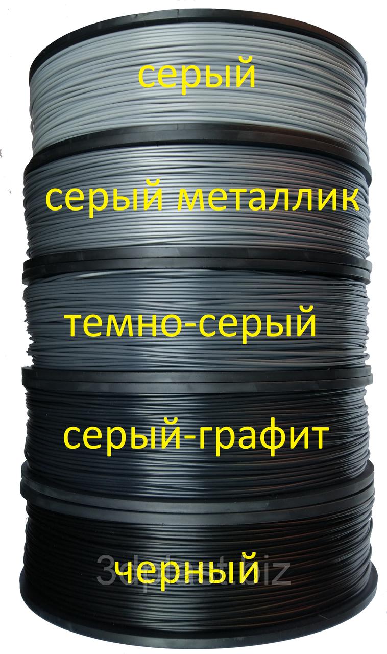 Нить ABS пластик для 3D принтера, серый 0.75, серый металлик