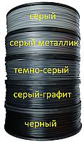 Нить ABS пластик для 3D принтера, серый 0.75, серый-асфальт
