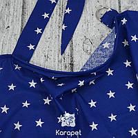 Накидка для кормления ребенка Звезды (синяя) Magbaby