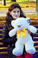 Плюшевый мишка Бойд размер 70см ТМ My Best Friend (Украина)  много расцветок