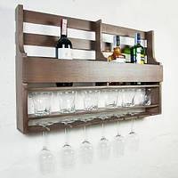 Полка мини - бар из дерева DABO Wood Bar DS81
