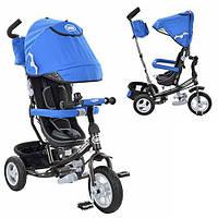 Трехколёсный складной велосипед Turbo Trike 3452-3FA синий, нет тормоза родительского