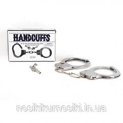 Игровые детские металлические наручники