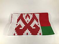 Флаг Беларуси - (1м*1.5м)