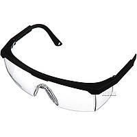Очки для защиты от пыли Мастера маникюра от защ (MP-261)