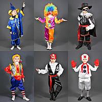 Карнавальні костюми для хлопчиків оптом від виробника