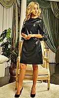 """Платье женское коктейльное """" Марина"""" черного цвета"""