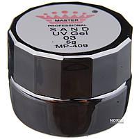 Гель Песочный для ногтей Master Professional SAND GEL MP-409-03