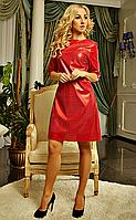 """Платье женское коктейльное """" Марина"""" красного цвета"""