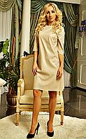 """Платье женское коктейльное """" Марина"""" бежевого цвета"""
