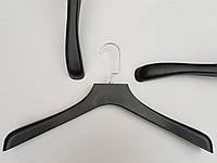 Плечики вешалки тремпеля  широкий  черного цвета, длина 44,5 см