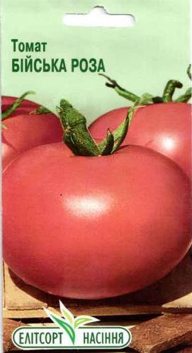 Семена томата Бийская Роза 0,2 г